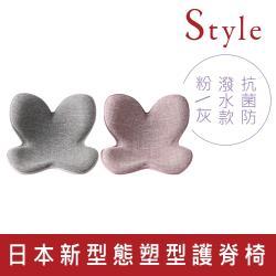 【6/10-6/22★現省900元】Style Standard Antibac 美姿調整椅 抗菌防水款(兩色)