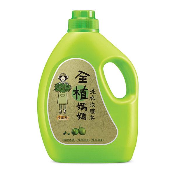 全植媽媽洗衣液體皂─橙花香1800g