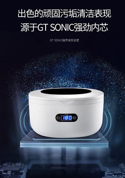 固特GT-F6S脫氣款40W大功率超聲波眼鏡清洗機清洗器 快速出貨 快速出貨