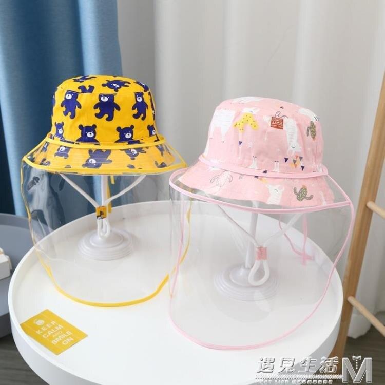 遮陽帽兒童防飛沫帽男女童寶寶可拆卸防疫漁夫帽防唾沫防護帽