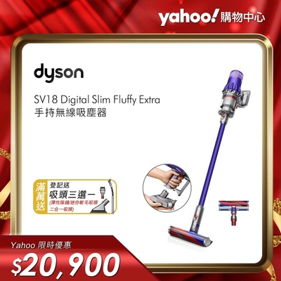 Dyson Digital Slim Fluffy Extra 輕量強勁無線吸塵器(可換電池)