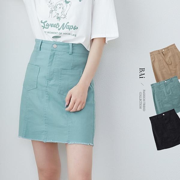 雙袋鬚邊下擺彈性斜紋褲裙M-L號-BAi白媽媽【310546】