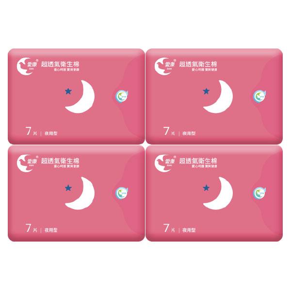 愛康抗菌衛生棉夜用型4包組