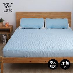 【好物良品】雙人加大款_日本冷感科技透氣吸汗水洗床包 185x195x30(高)cm