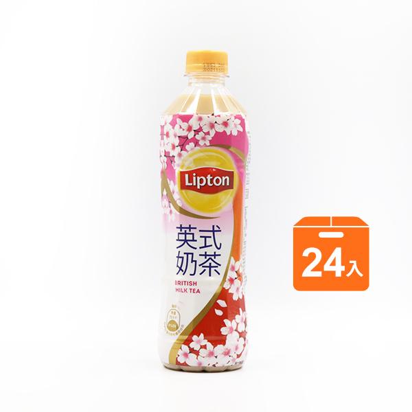 立頓英式奶茶535ml x24入團購組