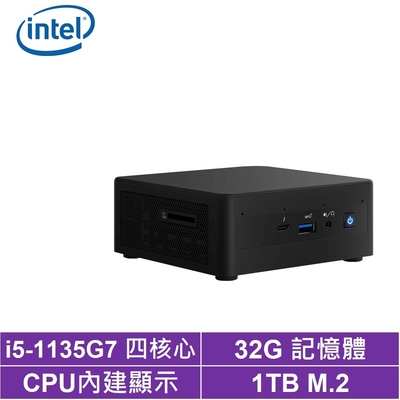 Intel NUC平台i5四核{金龍戰將} 迷你電腦(i5-1135G7/1TB M.2 SSD)