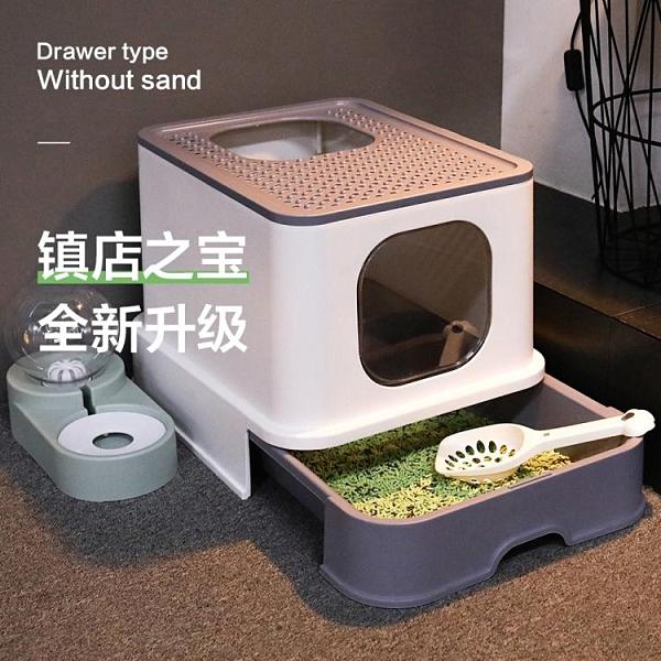 貓砂盆全封閉抽屜頂入式防外濺帶砂大號超大號屎盆貓廁所貓咪用品 「青木鋪子」
