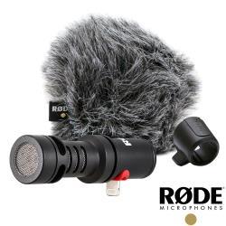 【福利品】RODE VideoMic Me-L 智慧手機專用指向性麥克風 for iPhone/iPad