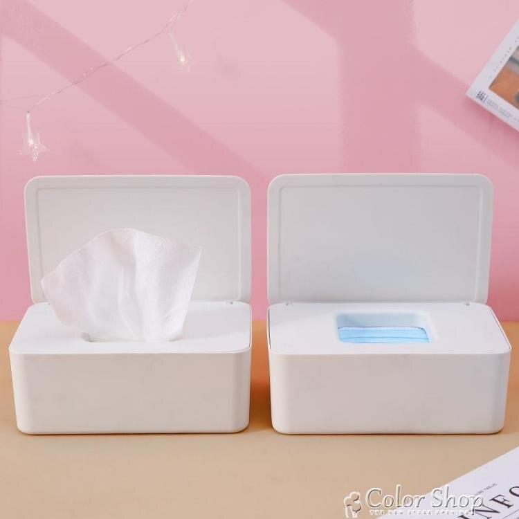 口罩收納盒口鼻罩夾便攜式放暫存收藏家用裝大容量存放神器洗臉巾 快速出貨