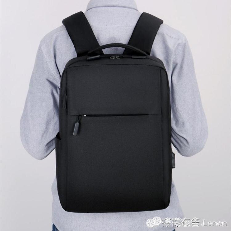 15.6寸筆記本電腦後背包商務男女14寸通勤背包後背旅行包休閒書包 618特惠