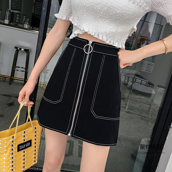 春夏季女士包臀一步短裙高腰學生百搭韓版A字半身裙【聚物優品】