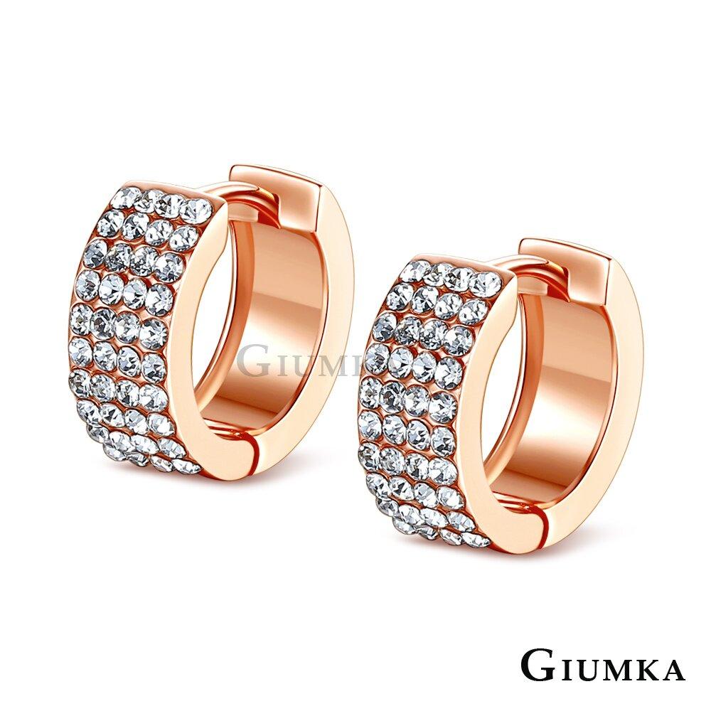 GIUMKA耳扣耳環璀璨晚宴 穿耳易扣耳環 精鍍玫瑰金 MF07021