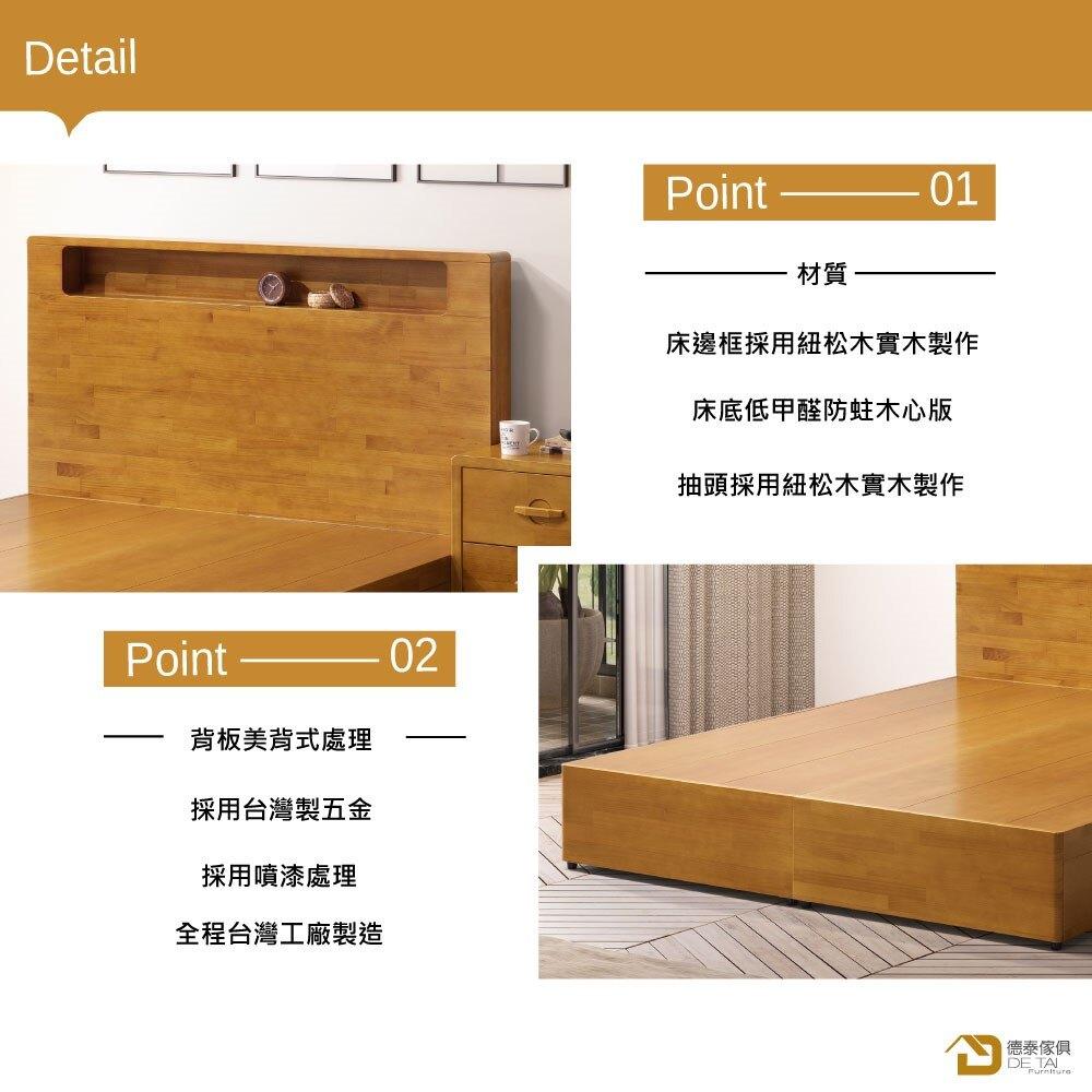 D&T 德泰傢俱 Beja5尺全實木雙人床組/床底無抽屜A008-BJ-01