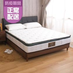 【AS】奧蘿拉-冬夏兩用正三線特殊硬式單人加大3.5尺彈簧床墊