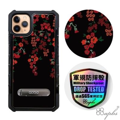apbs iPhone 11 Pro Max 6.5吋專利軍規防摔立架手機殼-花語-千日紅