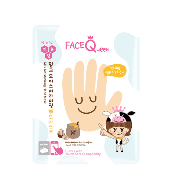 FaceQueen 蜂蜜牛奶滋潤護手膜1入 x10入團購組