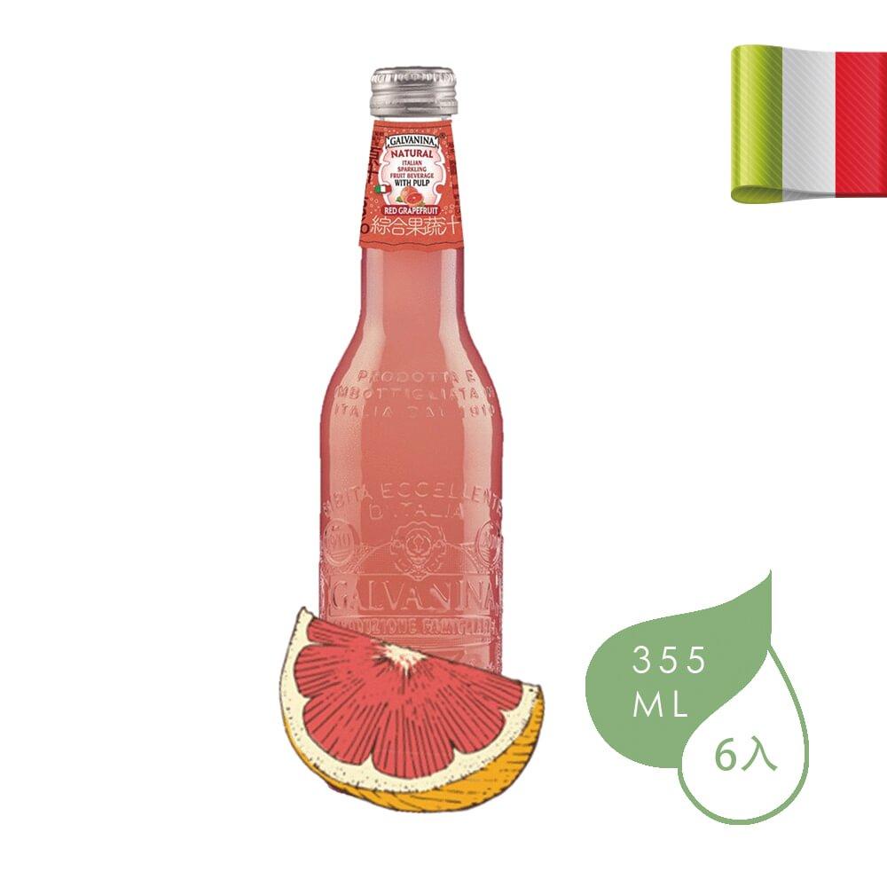 Galvanina 義大利羅馬之源果汁氣泡飲-紅葡萄柚 355ml (6入/箱)