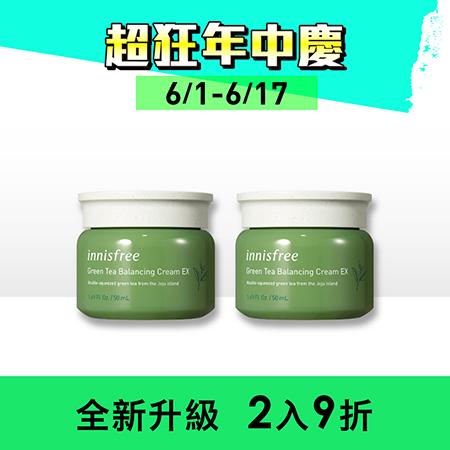 綠茶水平衡面霜 50ml