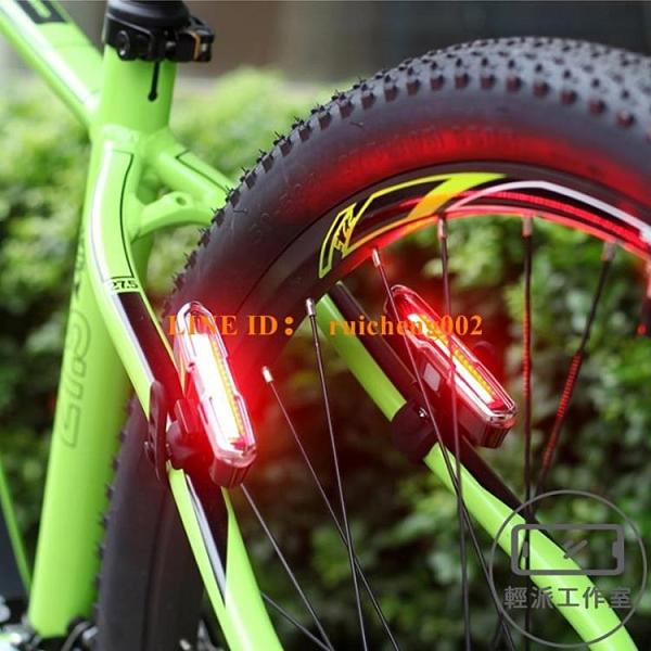 自行車燈裝飾燈山地車尾燈夜騎單車警示燈閃光燈配件裝備【輕派工作室】