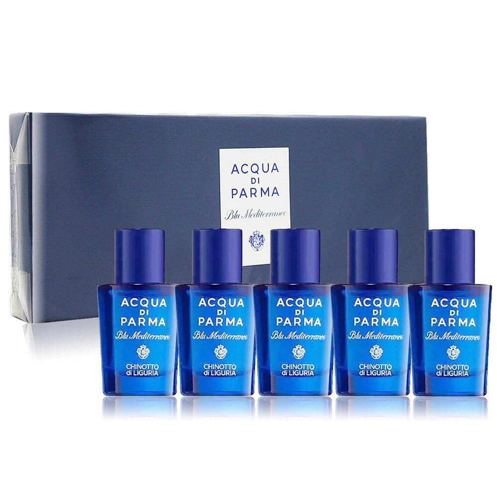 Acqua di Parma 帕爾瑪之水 藍色地中海系列香水禮盒(5mlX5)-國際航空版