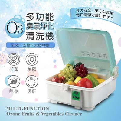 廚寶多功能O³臭氧淨化清洗機/蔬果清淨機/去污清淨機(CP-10AB)