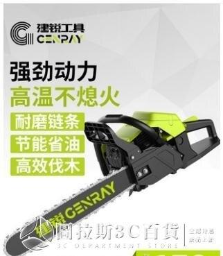 電鋸 油鋸伐木鋸大功率機德國版原裝進口家用電鋸小型多功能汽油鋸