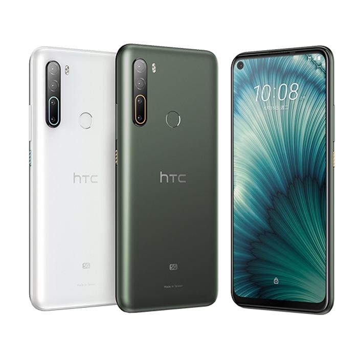 HTC U20 5G (8G/256G)6.8吋大電量智慧機晶岩白