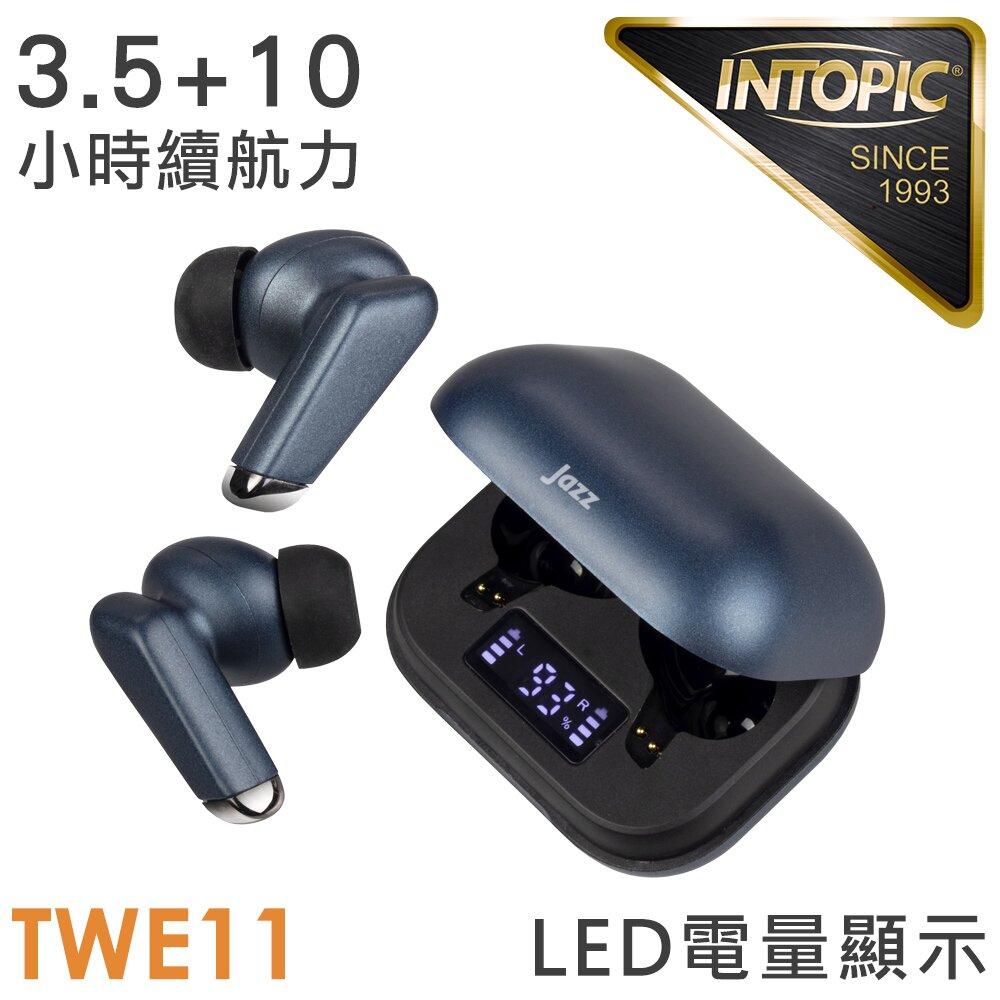 INTOPIC 廣鼎 真無線藍牙耳麥(JAZZ-TWE11)