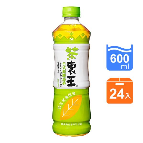 茶裏王日式無糖綠茶PET600 x24入團購組