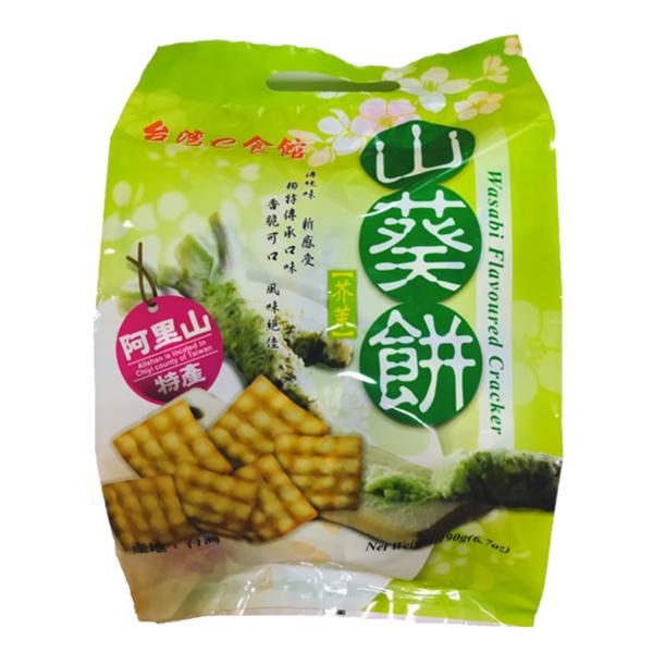 山葵餅19gx10