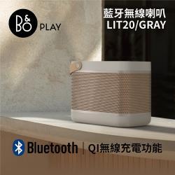 【結帳驚喜價】B&O Beolit 20 藍芽喇叭   LIT20 曜石黑/星光銀 (遠寬台灣公司貨)