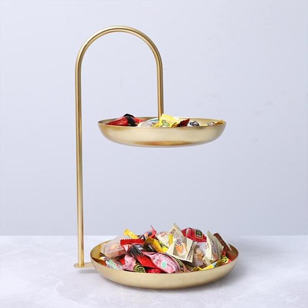 創意客廳茶幾零食水果盤輕奢家用雙層點心糖果盒盤子前臺精致托盤