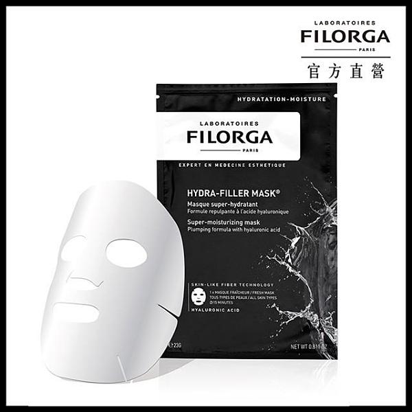 【南紡購物中心】FILORGA 菲洛嘉 保濕煥膚面膜 1pc/25g