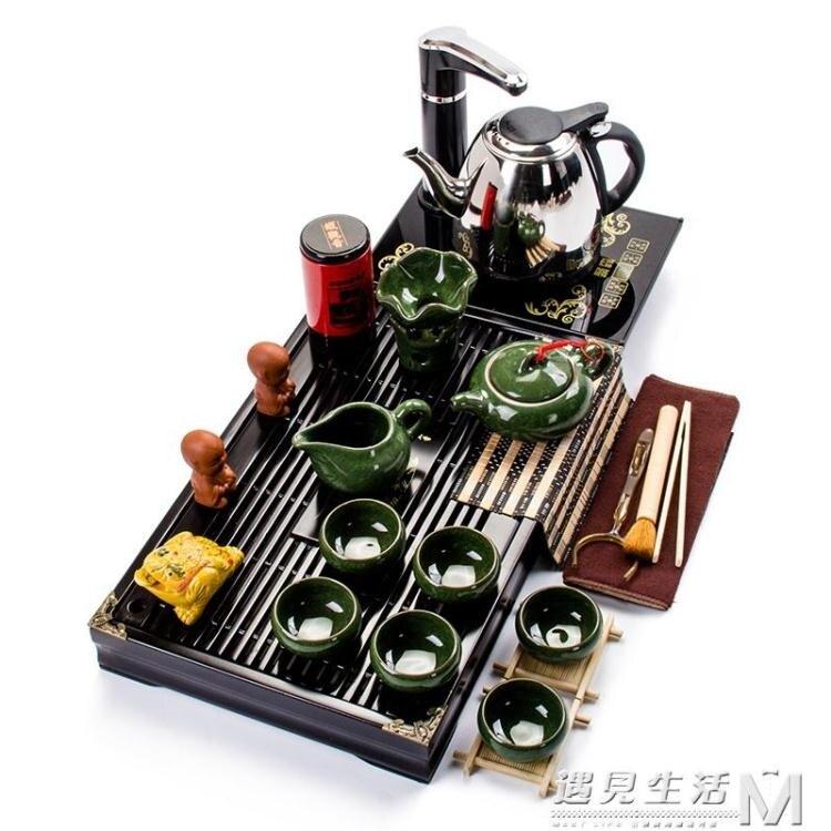 紫砂茶杯茶壺茶盤喝茶功夫茶具套裝家用簡約整套電熱磁爐實木茶道