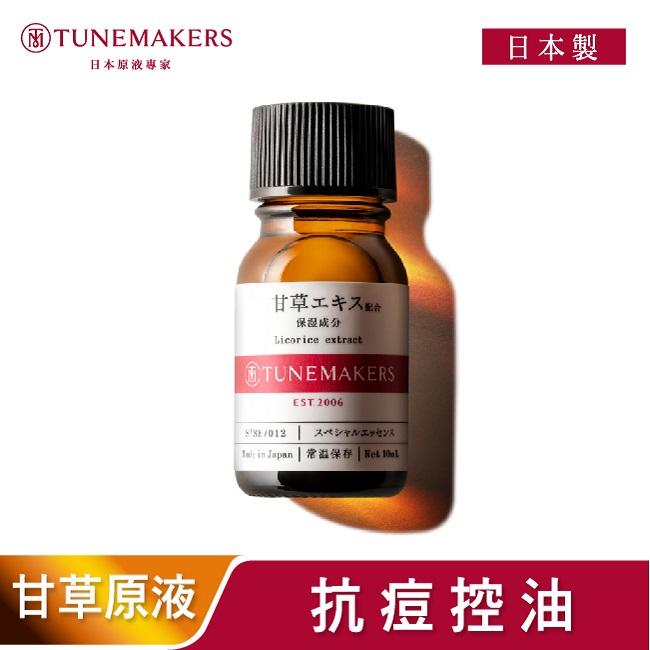 TUNEMAKERS 甘草草本舒緩調理原液10ML