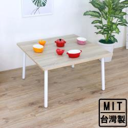 頂堅 寬80x深80x高46/公分-正方形和室桌/矮腳桌/餐桌/書桌(四色可選)