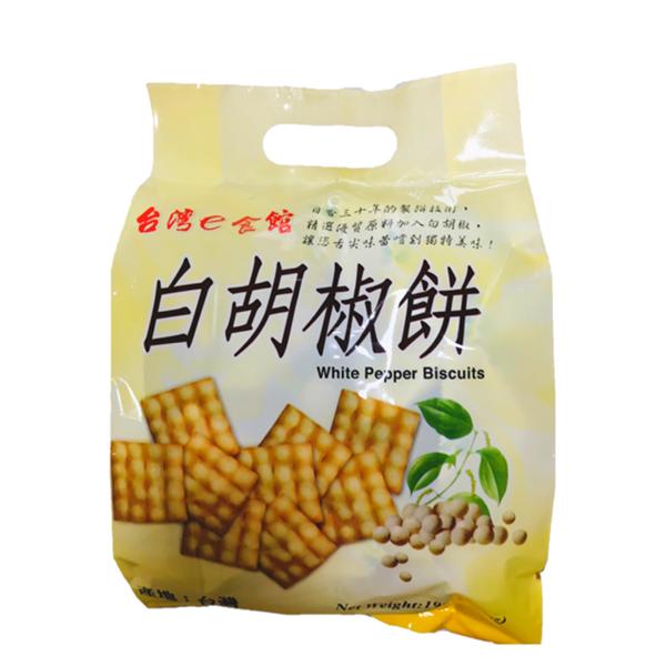 日香 白胡椒餅19gx10