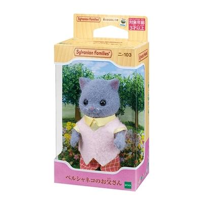 任選 日本 EPOCH森林家族 波斯貓爸爸 灰EP14051 原廠公司貨