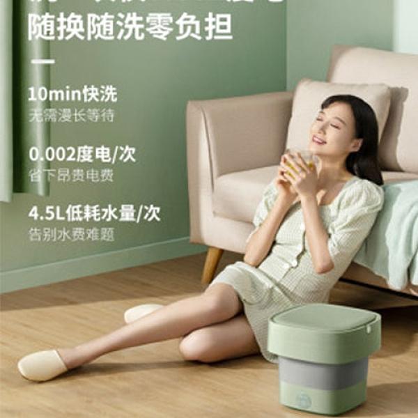 日本善思soseki折疊洗衣機便攜式小家電超聲波小型洗襪子神器內衣 快速出貨 快速出貨