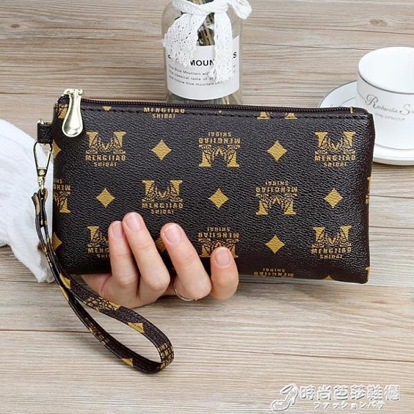 2021新款時尚手拿包女士錢包長款零錢包多功能手機包大容量手抓包 時尚芭莎