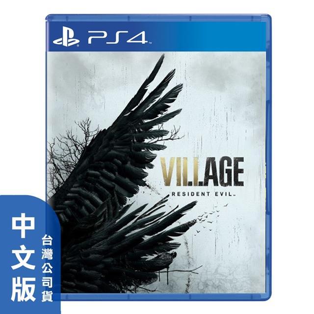 PS4《惡靈古堡 8:村莊》中文版