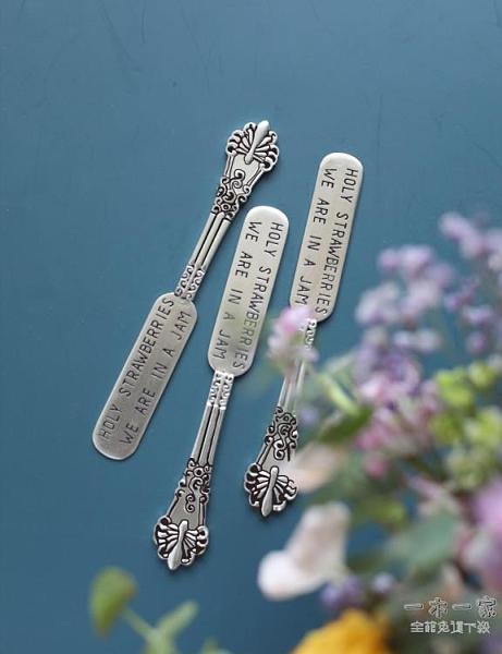 黃油刀 北歐風 出口美國新款 復古雕花金屬字母果醬抹刀 牛油刀