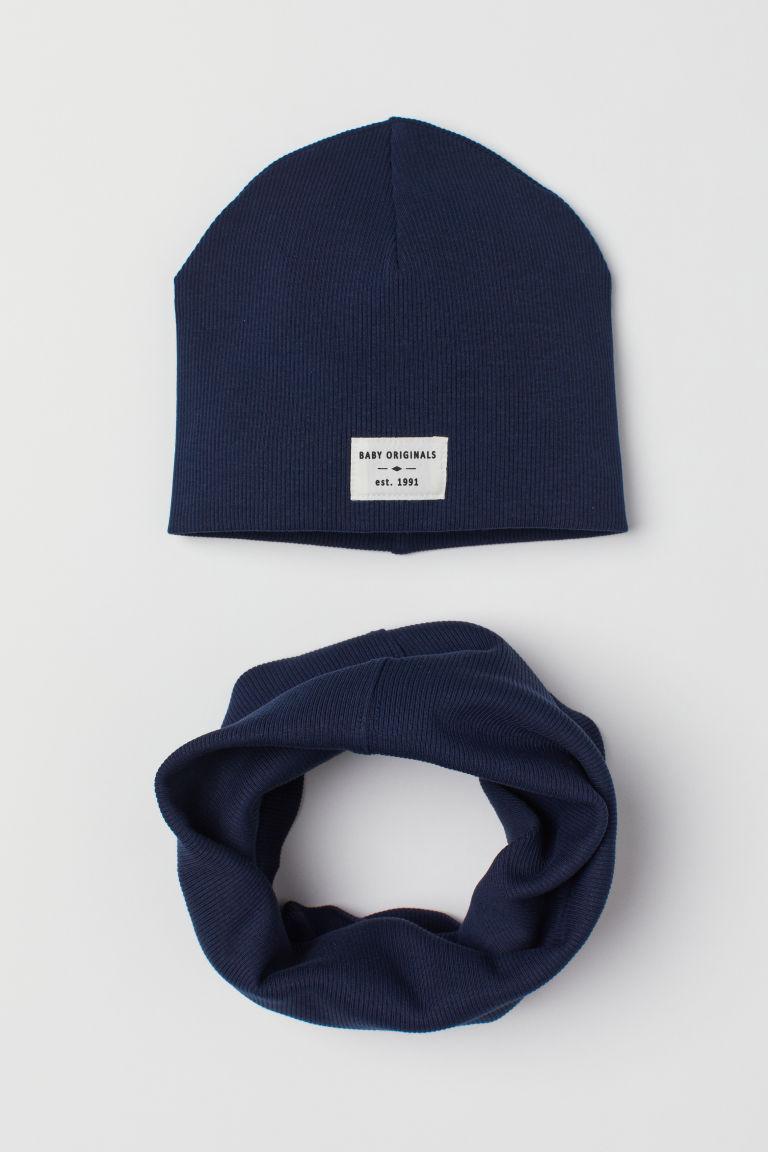 H & M - 平紋2件套組 - 藍色