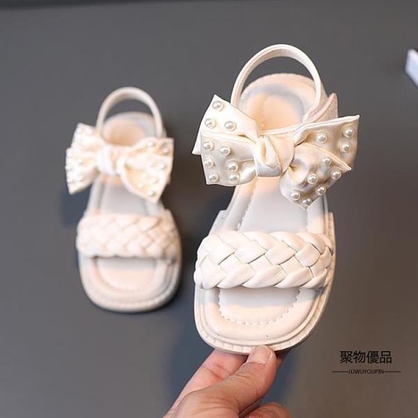 夏季小女孩繡花公主鞋珍珠女童涼鞋兒童蝴蝶結軟底沙灘鞋【聚物優品】