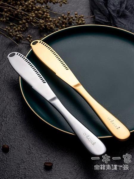 黃油刀 不銹鋼牛油刀抹醬勺日式黃油刀芝士抹刀奶酪刀涂抹果醬刀