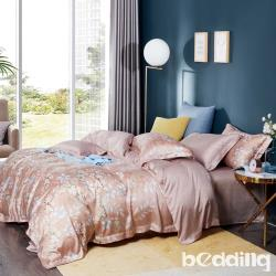 BEDDING-100%天絲二件式枕套床包組-莉絲(單人加大)