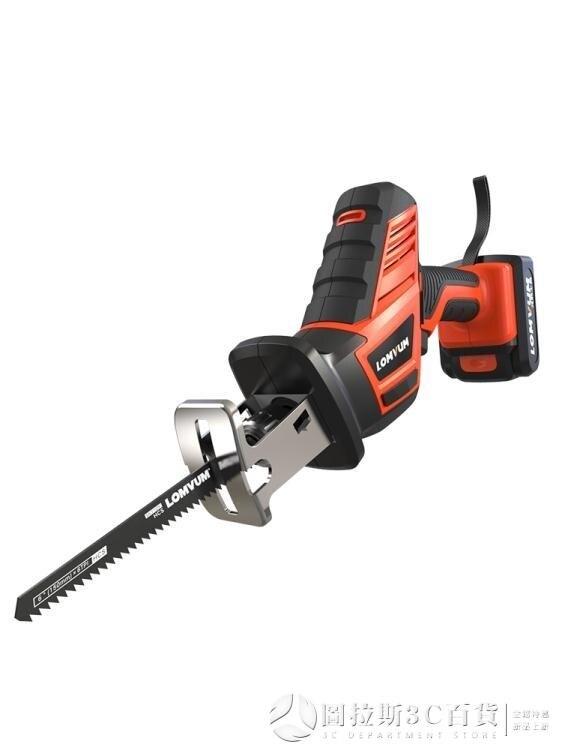 電鋸 鋰電往復鋸充電式電動馬刀鋸家用小型大功率戶外手提伐木電鋸