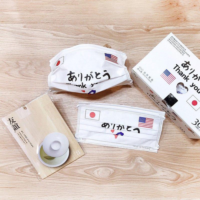 【上好生醫】台灣感謝你_成人醫療口罩/ 5入裝/ 30入盒裝/雙鋼印