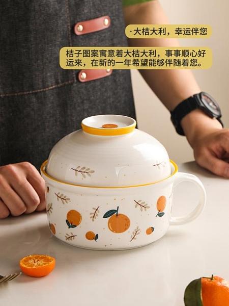 泡麵碗 藍蓮花家居日式宿舍泡面碗帶蓋陶瓷可愛學生易清洗網紅大容量超大 夢藝家