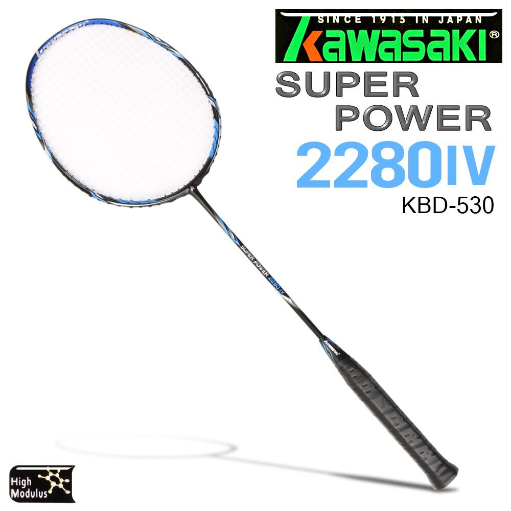 kawasaki kbd530 碳纖維超輕羽球拍(藍)